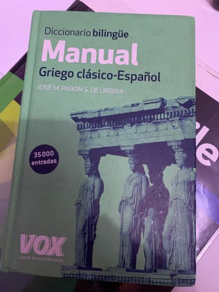 Diccionario Manual griego (vox)
