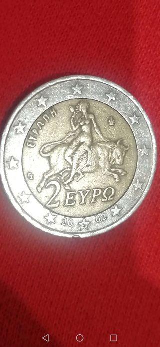 vendo moneda 2€ Grecia con S en estrella