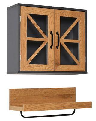 Mueble baño madera negro NUEVO