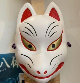 máscara japonesa Kitsune