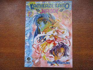 Manga Kamikaze Kaito Jeanne (Arina Tanemura) 13 v.