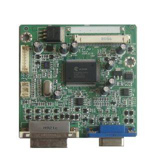 Placa main HP S2231A