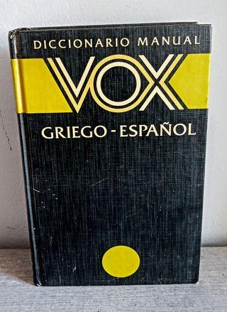 Vox Diccionario Manual.