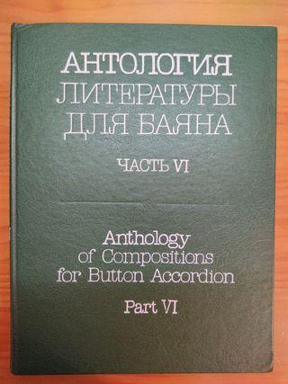 Antology of Compositivos for Burton Accordeon. VI