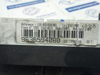 41817 Cuadro de instrumentos velocimetro CITROEN