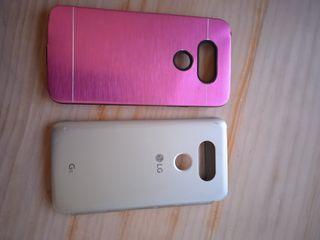 Fundas para LG g5