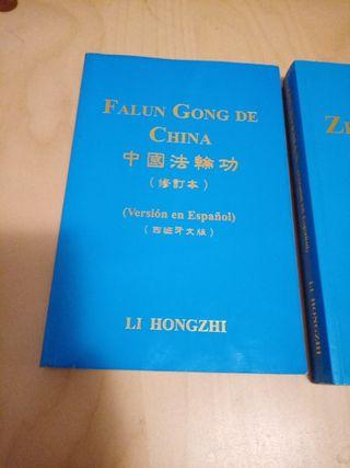 Falun Gong + Zhuan Falun ESPAÑOL