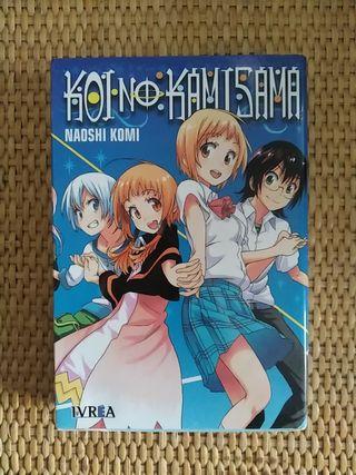 Koino Kamisama