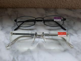 Gafas de farmacia graduadas