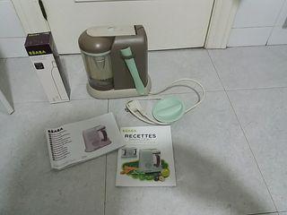 Robot de cocina al vapor.