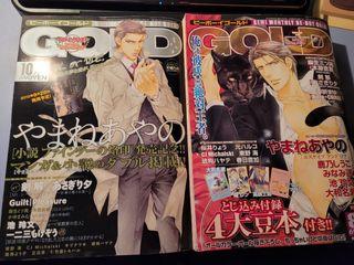 Revistas BL manga japonesas (yaoi manga)