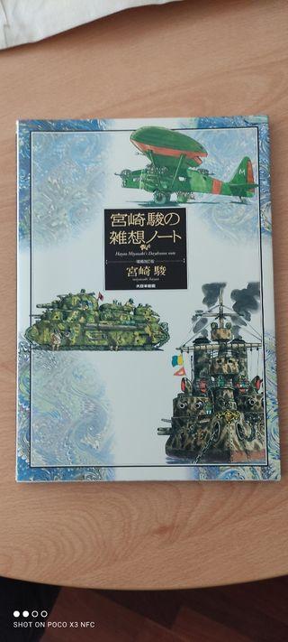 libro de arte miyazaki de importación japonesa