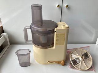 Robot cocina Moulinex antiguo vintage