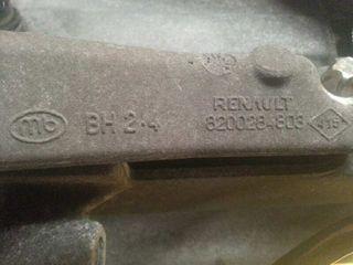 CAJA CAMBIOS RENAULT CLIO III Dynamique