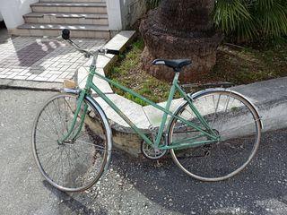 Bicicleta GAC años 70 Vintage Paseo