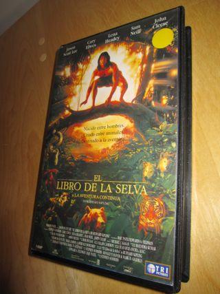 Película El libro de la selva VHS original