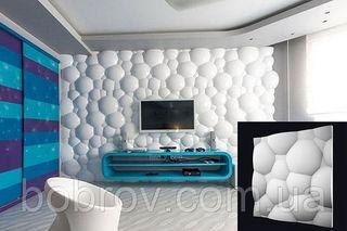 Decoracion de interiores con paneles 3D