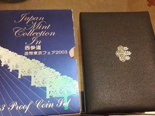 coleccion de monedas japonesas