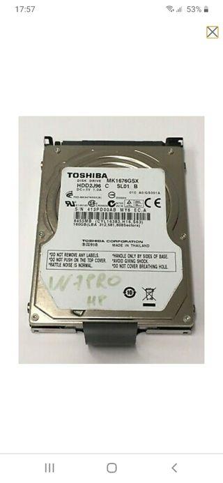 disco duro 160 gb ps4