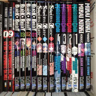 Tomos Manga (Mirai Nikki/Black Bullet/Steins;Gate)