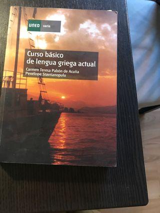 Libro de griego 1 y 2 de grado turismo