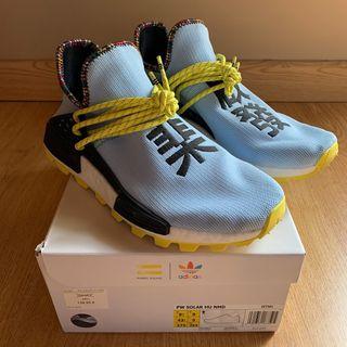 Adidas NMD Hu Pharrell Clear Sky