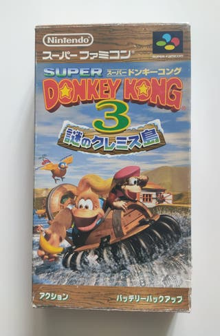 Donkey Kong Country 3 (JAP)