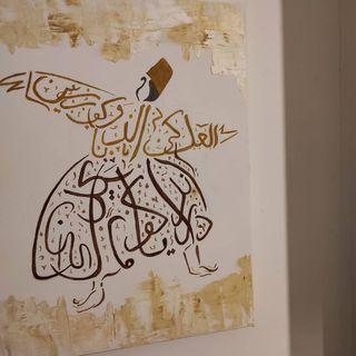 SUFI ISLAMIC CANVAS ART