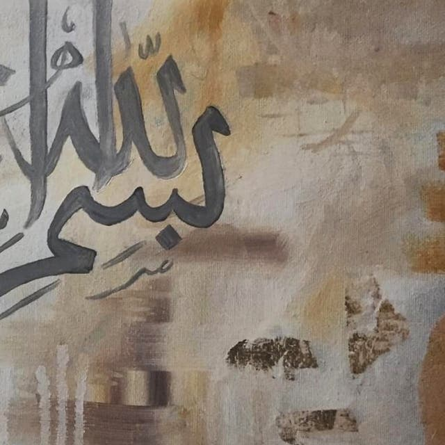 ISLAMIC CANVAS ART