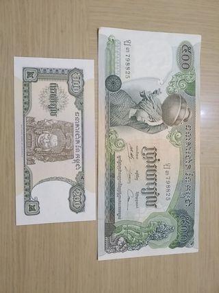 Billetes de Camboya