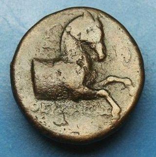 moneda Grecia Aeolis Kyme bronce