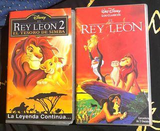 Vídeos Rey Leon