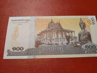 Billete de Camboya sin circular