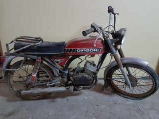Gimson Elite 49cc