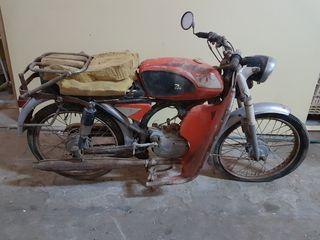 Gimson Polaris Super Sport 49cc