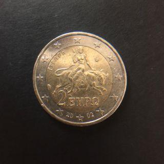 Moneda Grecia 2002 con S en estrella