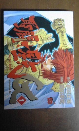 Saint Seiya Episodio G manga