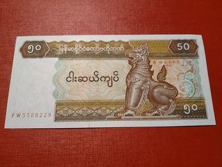 Billete Birmania/Myanmar 50 Kyats SC