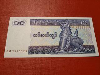 Billete de 10 Kyats de Birmania/Myanmar SC