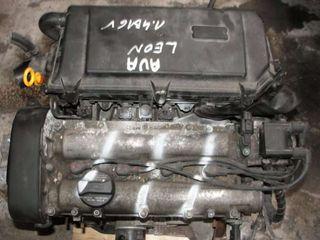MYCM8410 Motor Seat Leon 1.4 16v