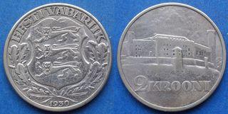 ESTONIA - 2 krooni 1930 KM# 20 - moneda de plata