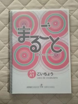 libro vacabulario japonés