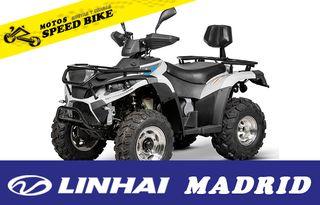 LINHAI LH 300 4X4