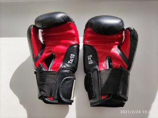Guantes de boxeo Everlast Evh6000dec 10oz
