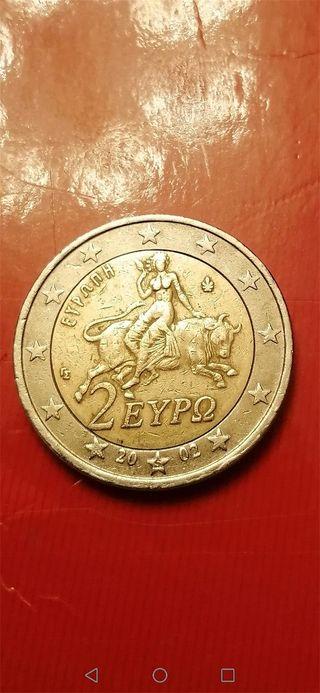 Moneda de 2 Euros EYPO estrella S