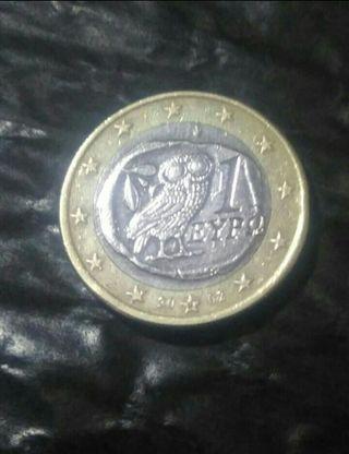 moneda Del búho