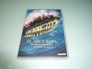 El arca rusa.DVD(Ref.3).