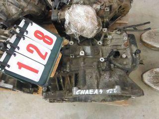 XVCRV9257 Caja de cambios KIA Sorento - CHAEA4