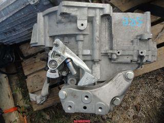 DEBLC11422 Caja de cambios Volkswagen R32 Audi A3