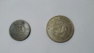 Monedas antiguas japonesas